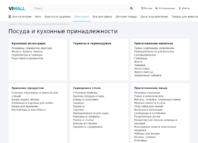 Tefalmarket.ru thumbnail
