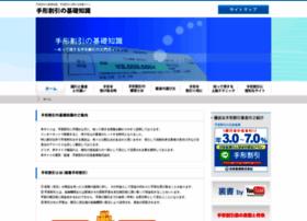 Tegata.info thumbnail