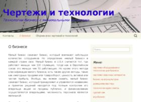 Tehdiznes.ru thumbnail