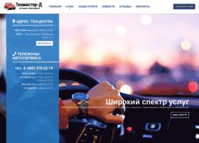 Tehmaster-d.ru thumbnail