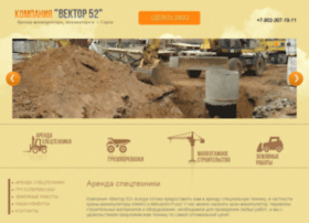 Tehnikasrv.ru thumbnail