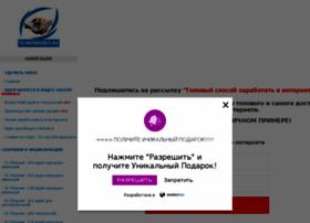 Tehnobiznes.ru thumbnail