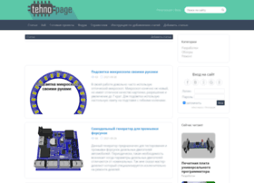 Tehnopage.ru thumbnail