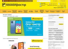 Tehnoprostir.com.ua thumbnail