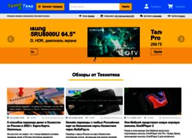 Tehnoteca.ru thumbnail