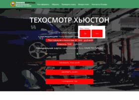 Tehosmoter-onlain.ru thumbnail
