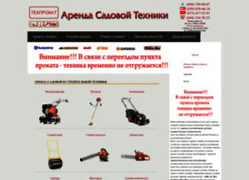 Tehprokat.com.ua thumbnail