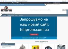 Tehprom.ck.ua thumbnail