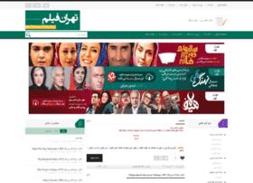 Tehran-film.xyz thumbnail