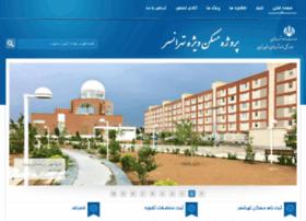 Tehran-maskanmehr.ir thumbnail