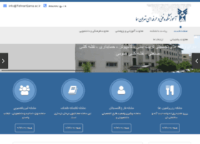 Tehran-samacollege.ir thumbnail