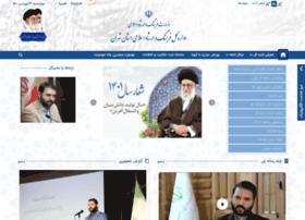 Tehran.farhang.gov.ir thumbnail