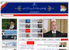 Tehran.medu.ir thumbnail
