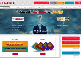 Tehrancel.ir thumbnail