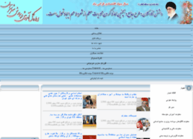 Tehranedu.com thumbnail