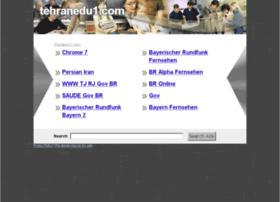 Tehranedu1.com thumbnail