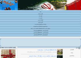 Tehranedu11.ir thumbnail