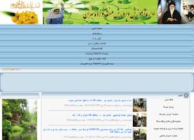 Tehranedu19.ir thumbnail