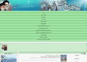 Tehranedu2.ir thumbnail