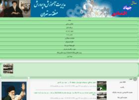 Tehranedu3.ir thumbnail