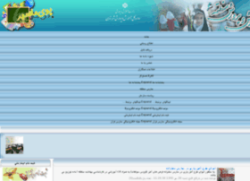 Tehranedu6.ir thumbnail