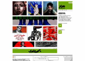 Tehraner.com thumbnail