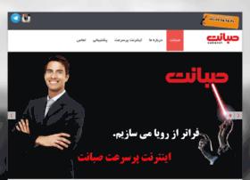 Tehransabanet.ir thumbnail