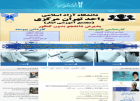 Tehransama-kan.ir thumbnail