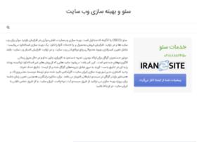 Tehranseo.org thumbnail