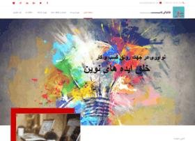Tehranwebco.com thumbnail