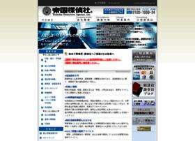 Teikoku.gr.jp thumbnail