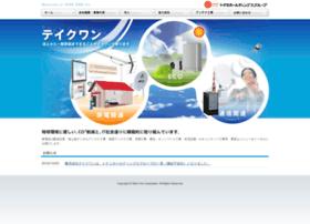 Teikuwan.co.jp thumbnail