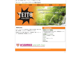 Teito.biz thumbnail