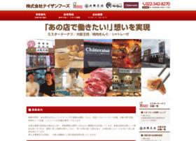 Teizanfoods.jp thumbnail