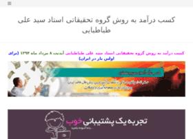 Tejaarat.org thumbnail