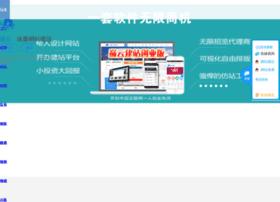 tektorrent.com.png