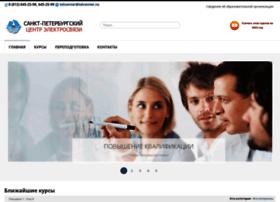 Telcenter.ru thumbnail
