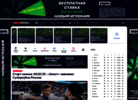 Tele-sport.ru thumbnail