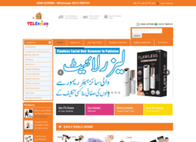 Telebrand.pk thumbnail