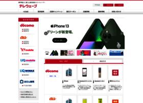 Telecom-land.jp thumbnail