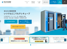 Telecube.jp thumbnail