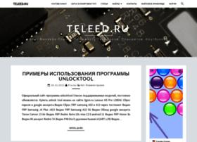 Teleed.ru thumbnail