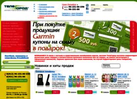 Telegorod.ru thumbnail