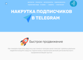 Telegram-nakrutka.ru thumbnail