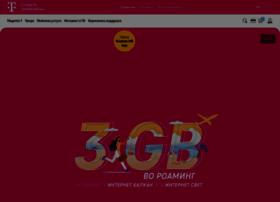 Telekom.mk thumbnail