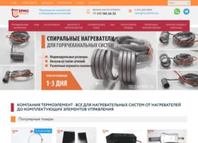 Telemento.ru thumbnail