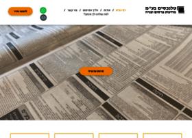 Telenechasim.co.il thumbnail