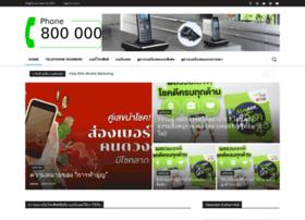 Telephone-numbers.org thumbnail