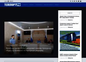 Teleport2001.ru thumbnail