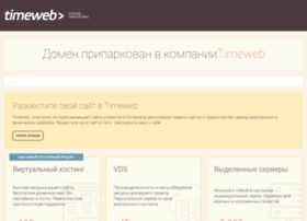 Teleportconf.ru thumbnail
